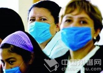 流感.jpg