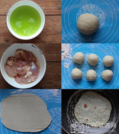 芒果鸡肉卷饼